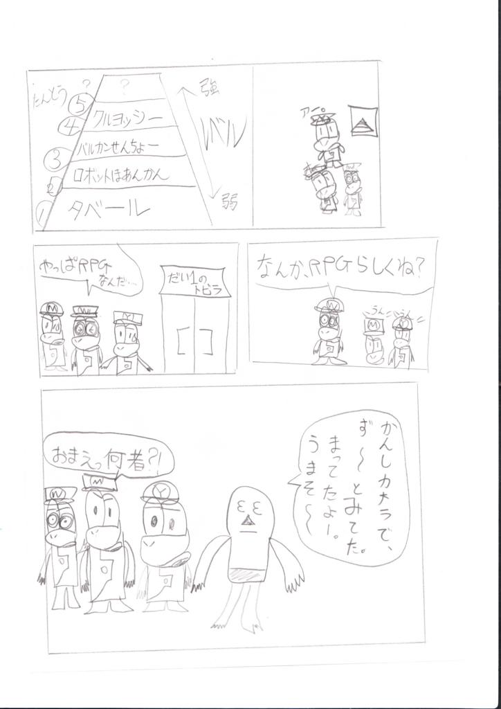 f:id:kazupi421:20161221204130j:plain