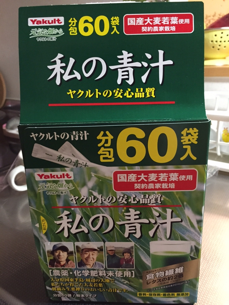 f:id:kazupi421:20161225225235j:plain