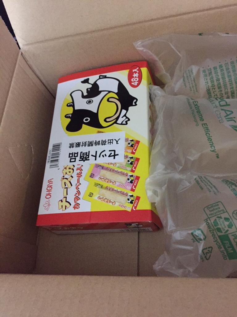 f:id:kazupi421:20161228204808j:plain