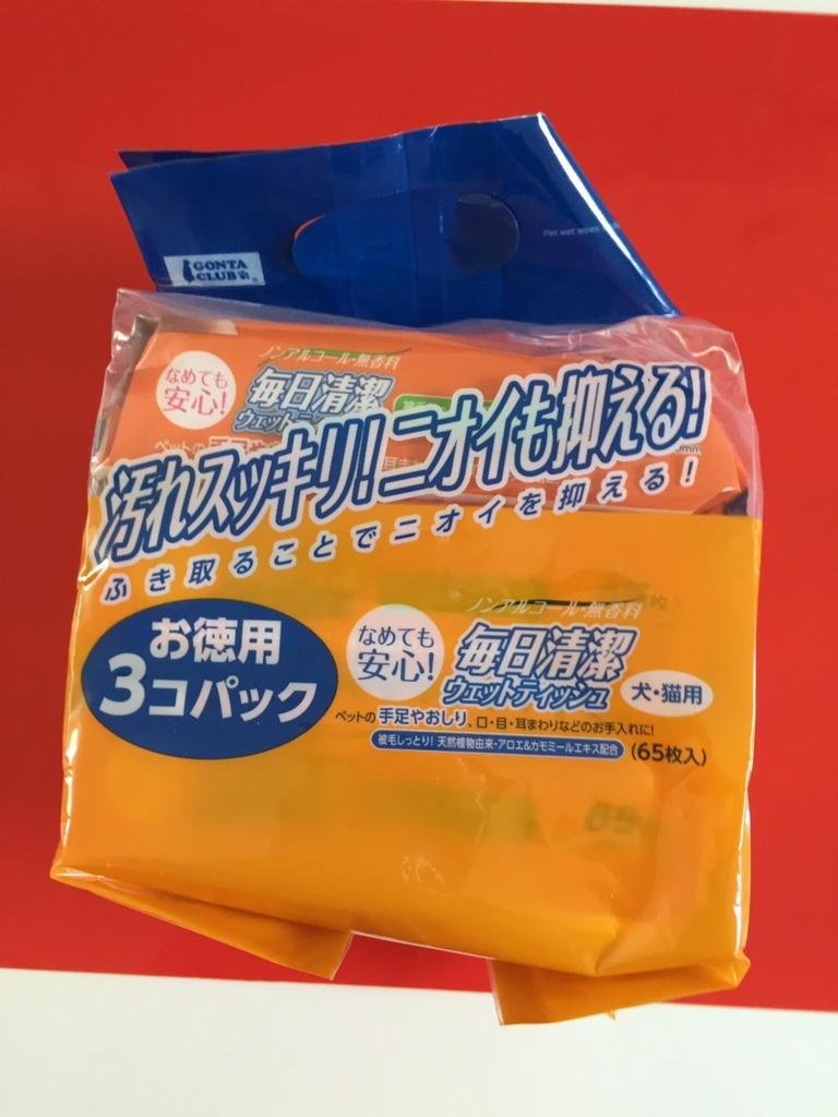 f:id:kazupi421:20170102204427j:plain