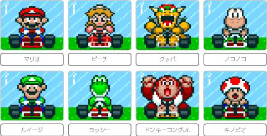 f:id:kazupi421:20170112135030p:plain