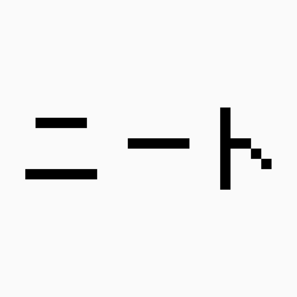 f:id:kazupi421:20170113200129j:plain