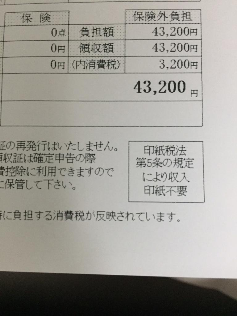 f:id:kazupi421:20170117222552j:plain