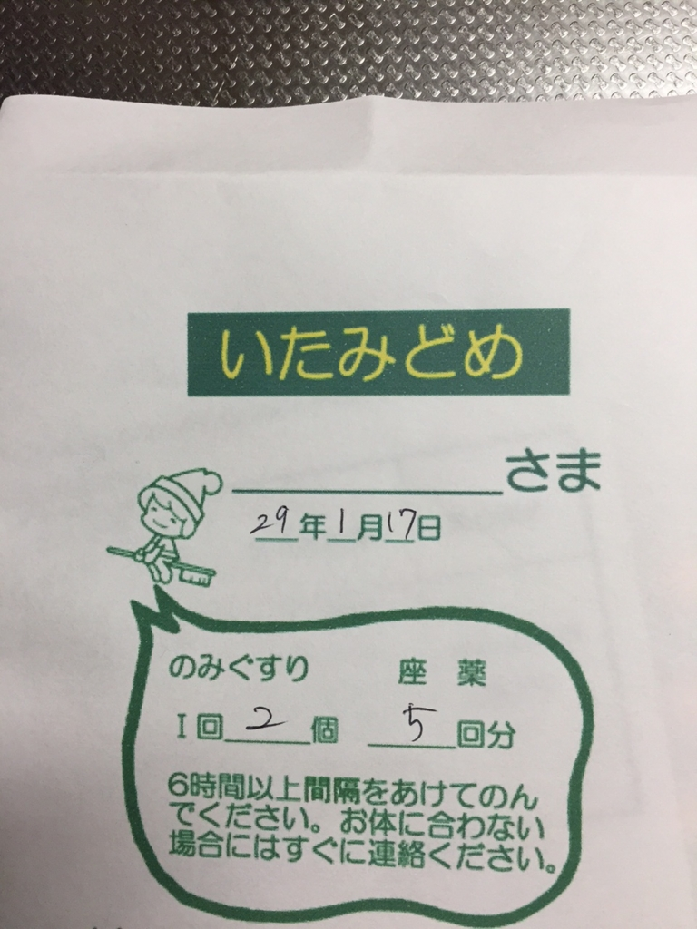 f:id:kazupi421:20170117223134j:plain