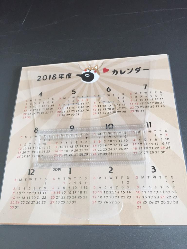 f:id:kazupi421:20170203192509j:plain