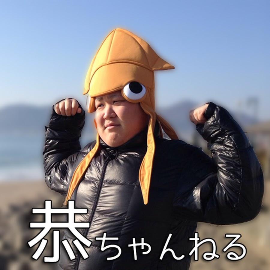 f:id:kazupi421:20170203212943p:plain