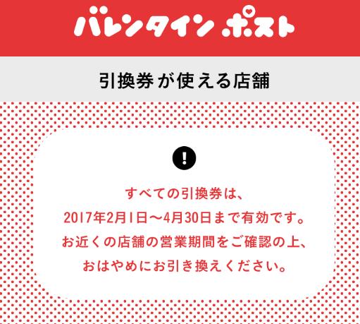 f:id:kazupi421:20170205233619p:plain