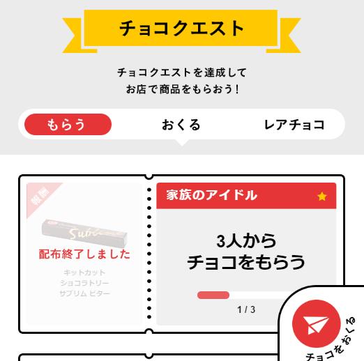 f:id:kazupi421:20170205235223p:plain