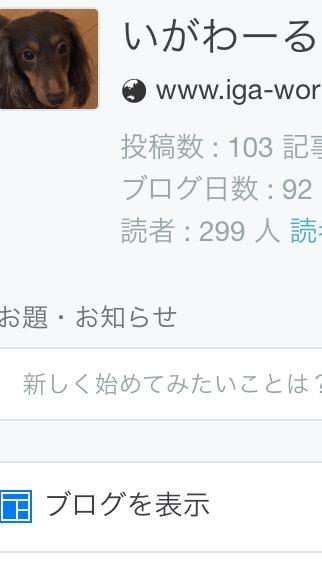 f:id:kazupi421:20170213195948j:plain