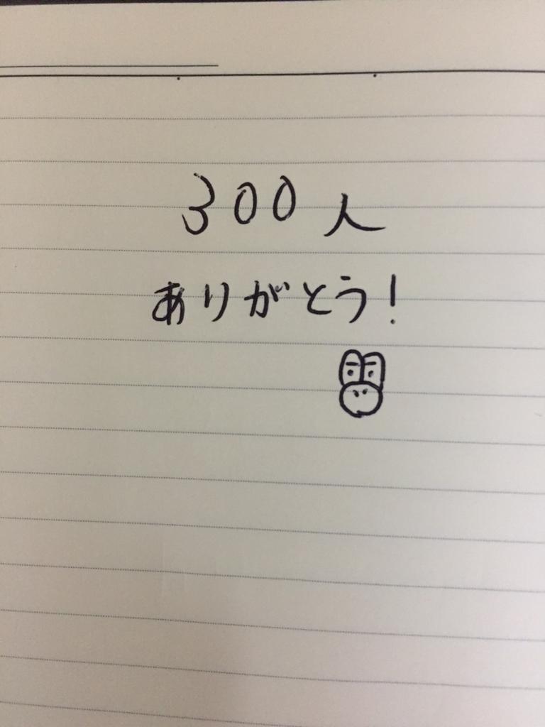 f:id:kazupi421:20170213201219j:plain