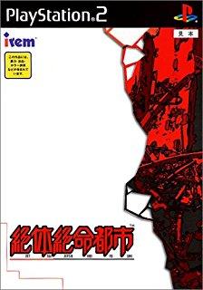 f:id:kazupi421:20170215211446p:plain