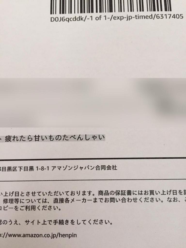 f:id:kazupi421:20170226205237j:plain