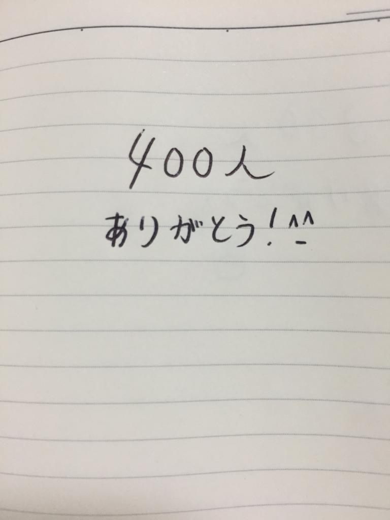 f:id:kazupi421:20170228192526j:plain