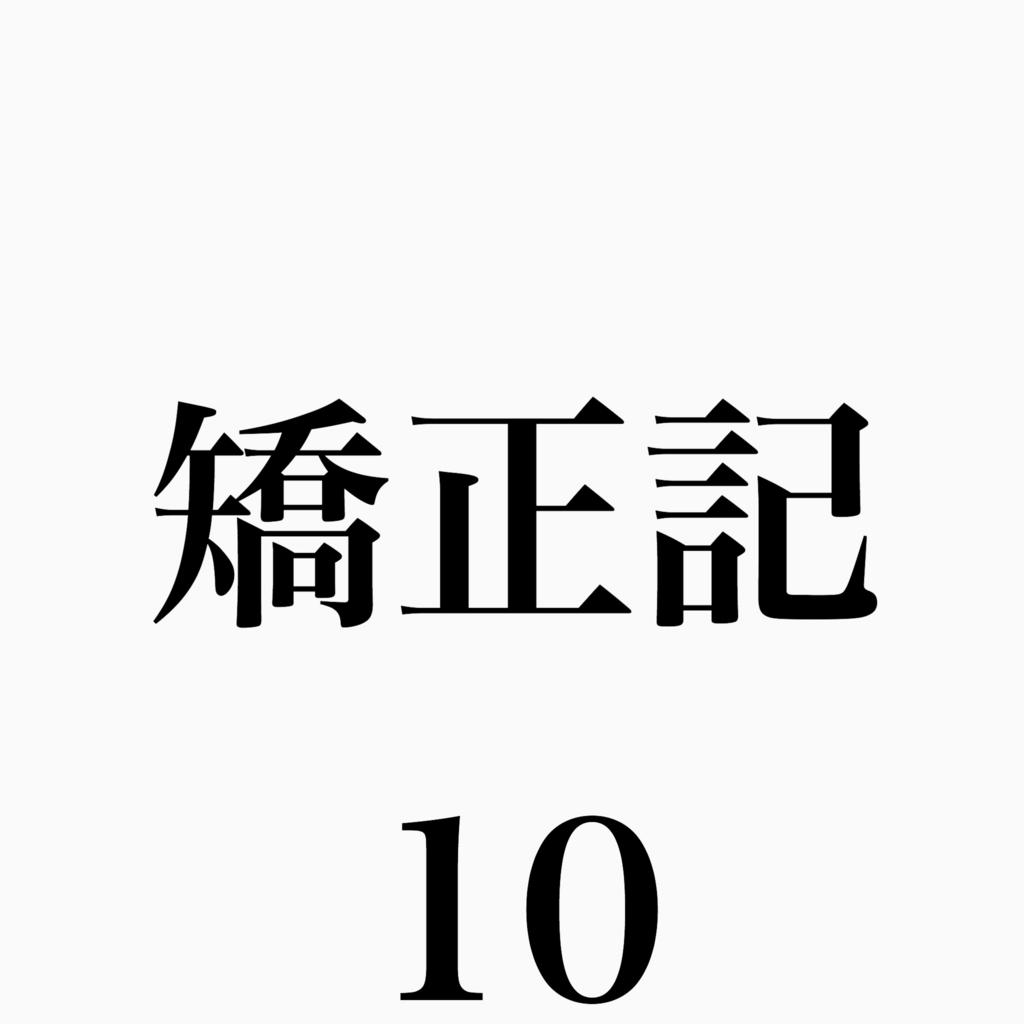 f:id:kazupi421:20170302172812j:plain