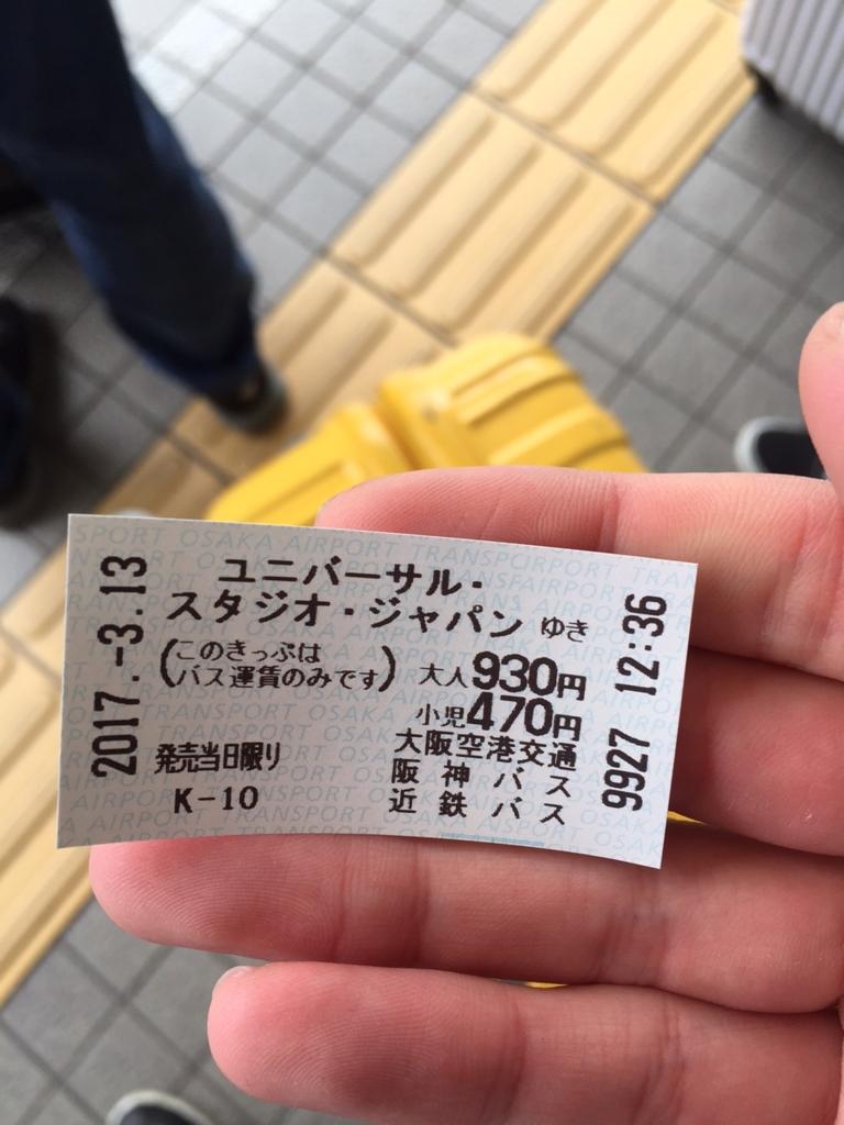 f:id:kazupi421:20170316222546j:plain