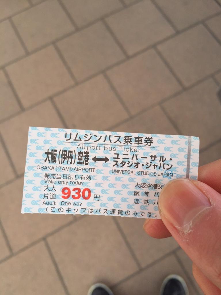 f:id:kazupi421:20170319173119j:plain