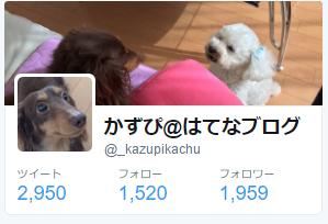f:id:kazupi421:20170320211407p:plain