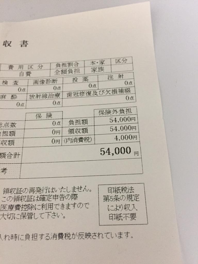 f:id:kazupi421:20170419194842j:plain