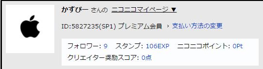 f:id:kazupi421:20170506085432p:plain