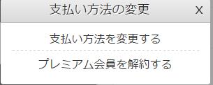 f:id:kazupi421:20170506085540p:plain