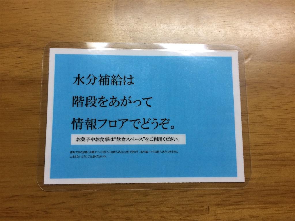 f:id:kazupon0806:20170217144135j:image