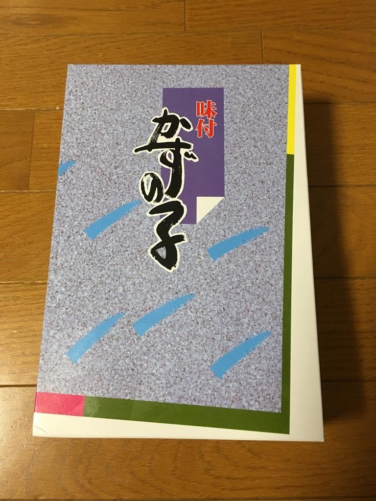 f:id:kazupu-san:20190105224326j:plain