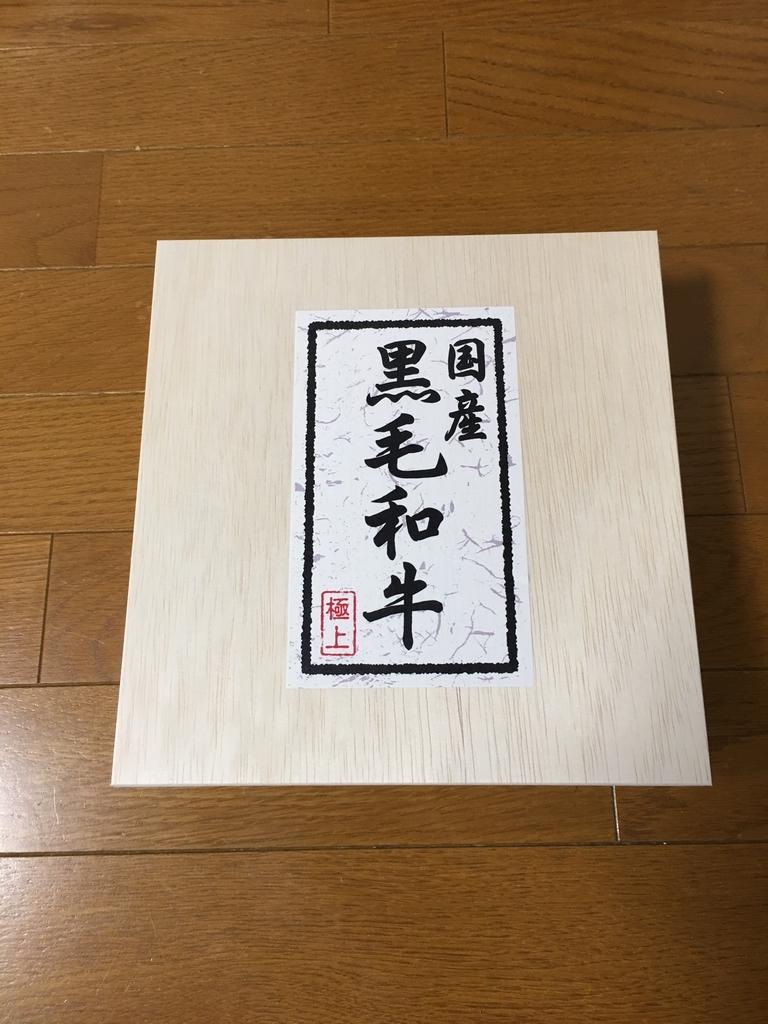 f:id:kazupu-san:20190115204853j:plain
