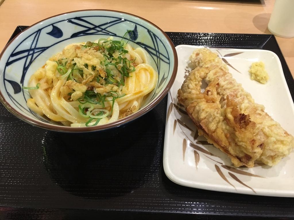 f:id:kazupu-san:20190118003537j:plain