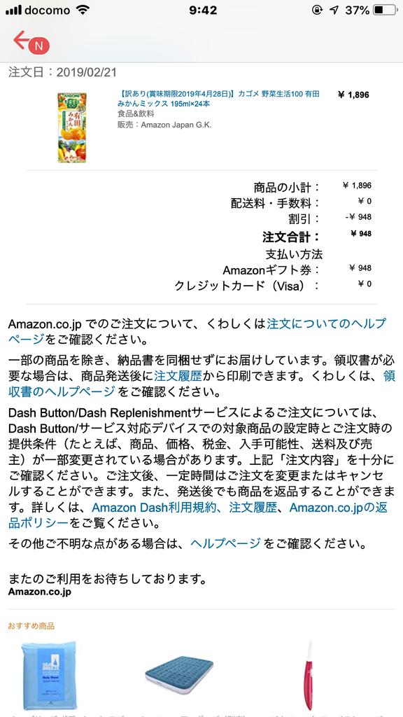 f:id:kazupu-san:20190224141511p:plain