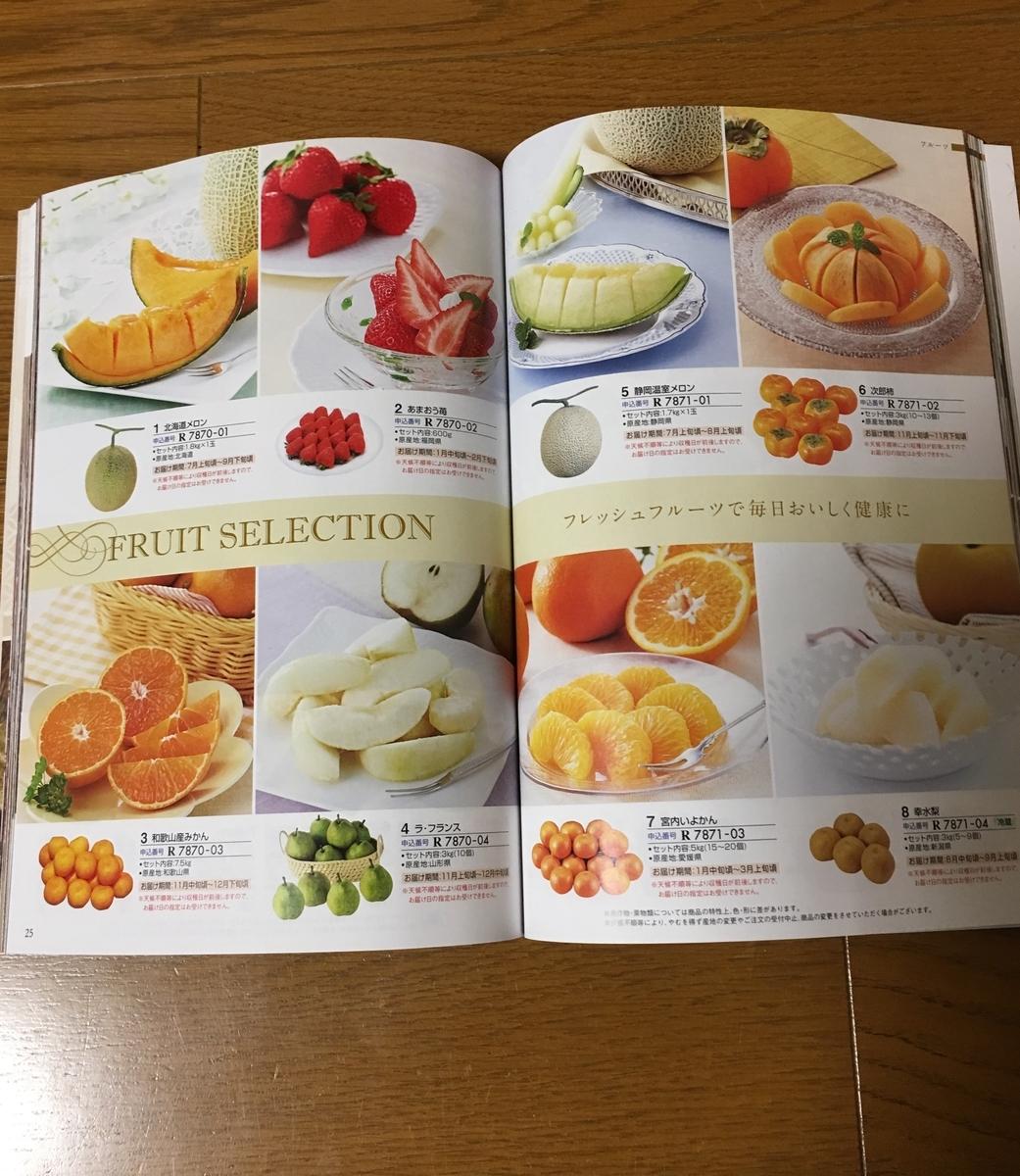 f:id:kazupu-san:20190407210917j:plain