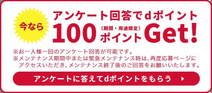 f:id:kazupu-san:20190425102909p:plain