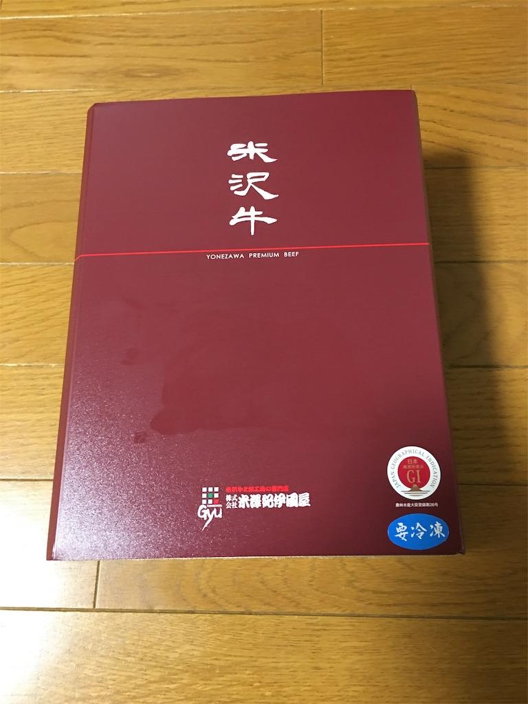 f:id:kazupu-san:20190504171751j:image