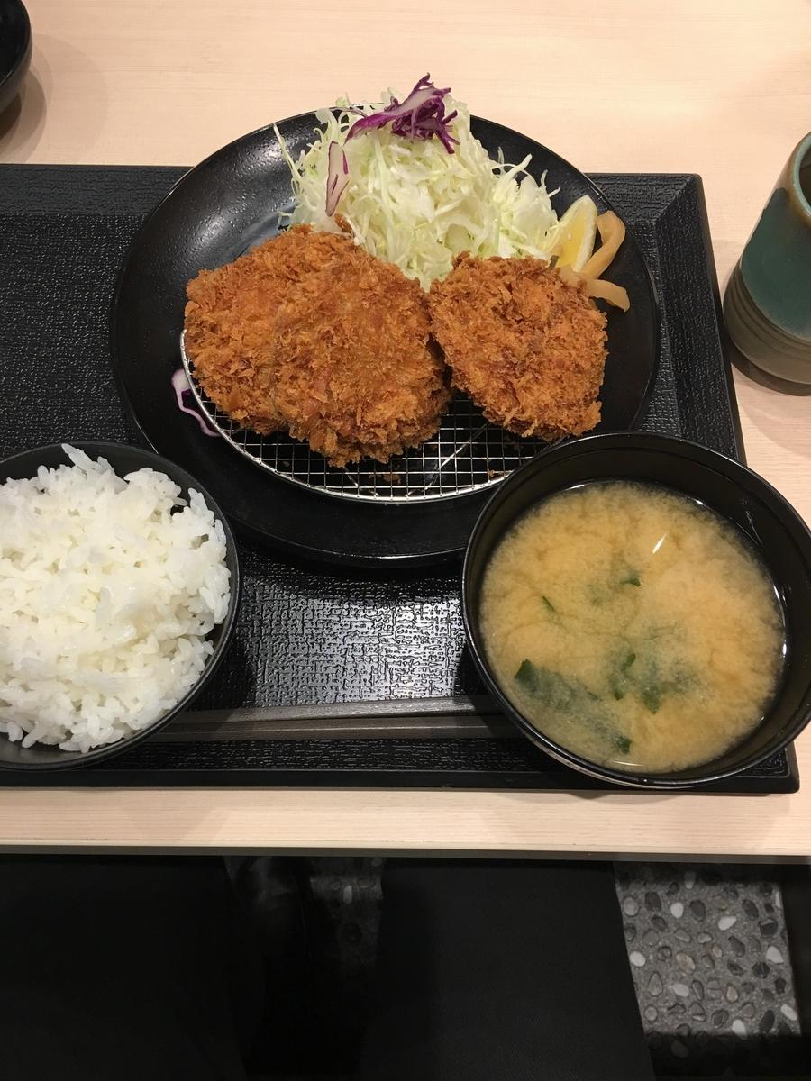 f:id:kazupu-san:20190507204914j:plain
