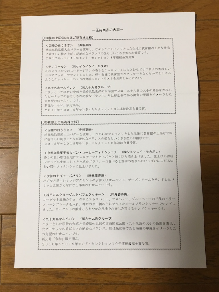 f:id:kazupu-san:20190609101135j:image