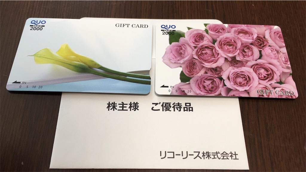 f:id:kazupu-san:20190627234439j:image