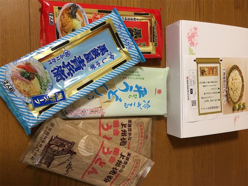 f:id:kazupu-san:20190627235813j:image