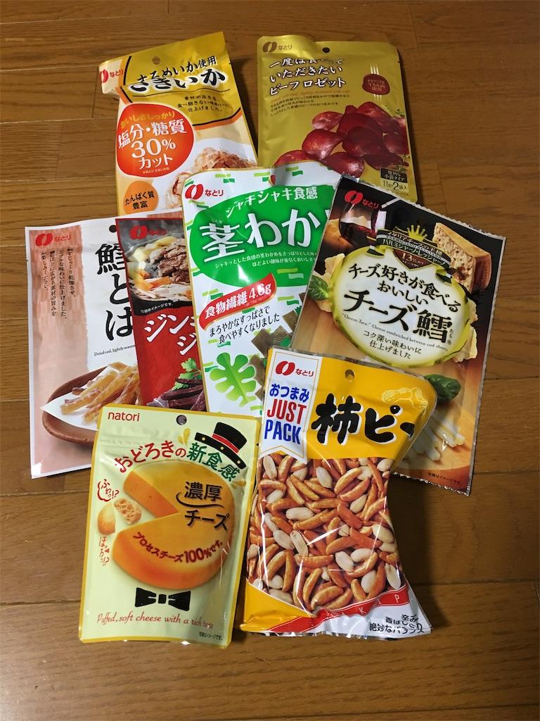 f:id:kazupu-san:20190703204716j:image