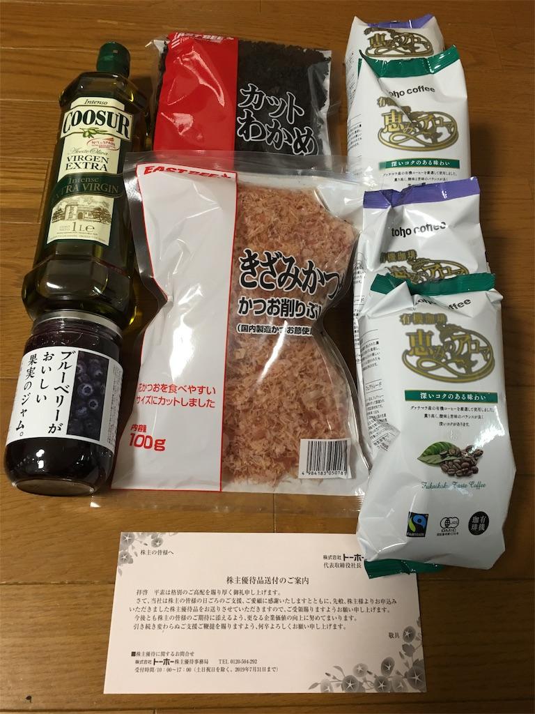 f:id:kazupu-san:20190703204759j:image