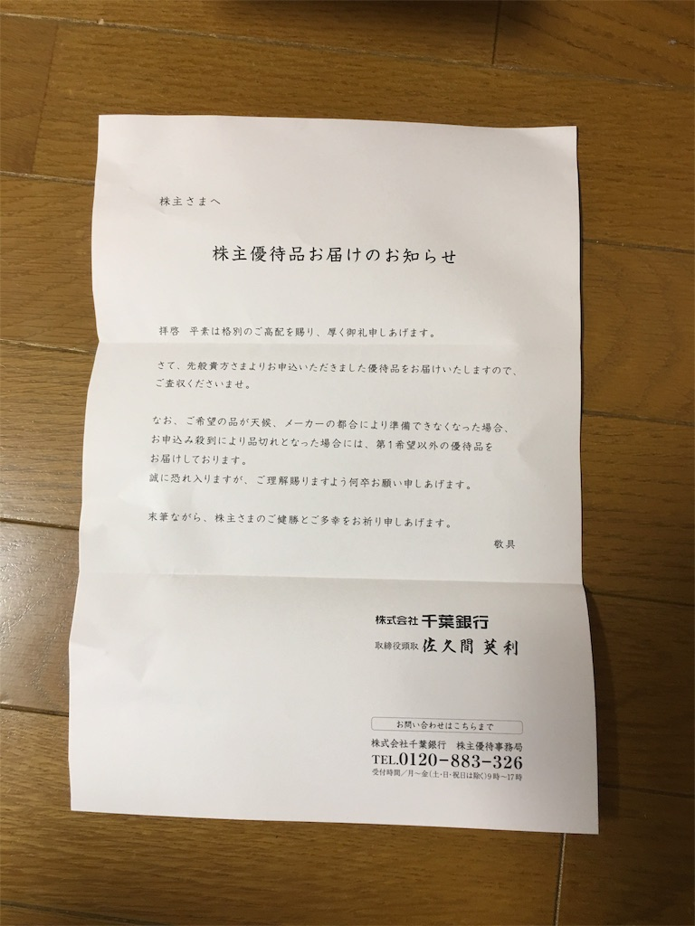 f:id:kazupu-san:20190714161338j:image
