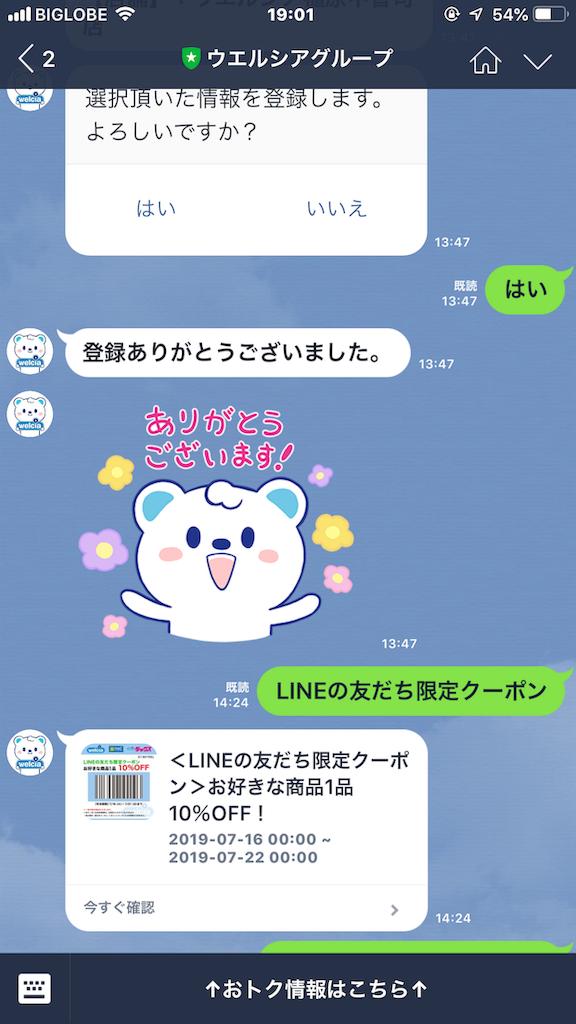 f:id:kazupu-san:20190720190217p:image