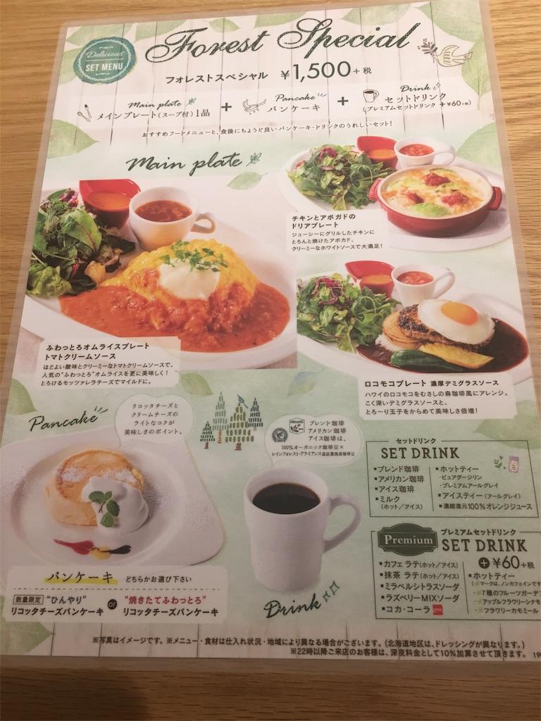 f:id:kazupu-san:20190728213424j:image