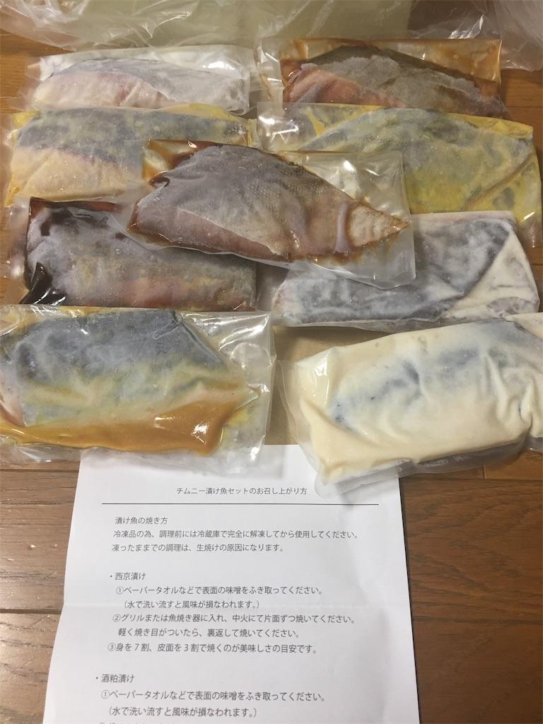 f:id:kazupu-san:20190810195354j:image