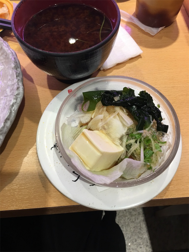 f:id:kazupu-san:20190820164757j:image