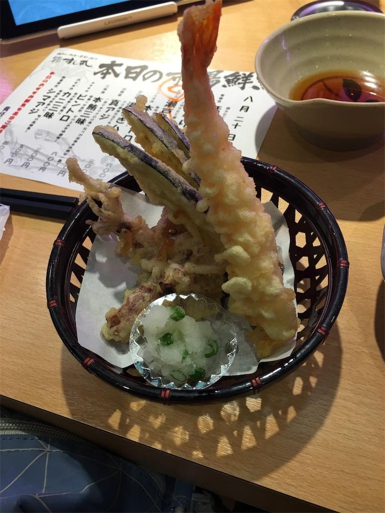 f:id:kazupu-san:20190820164832j:image