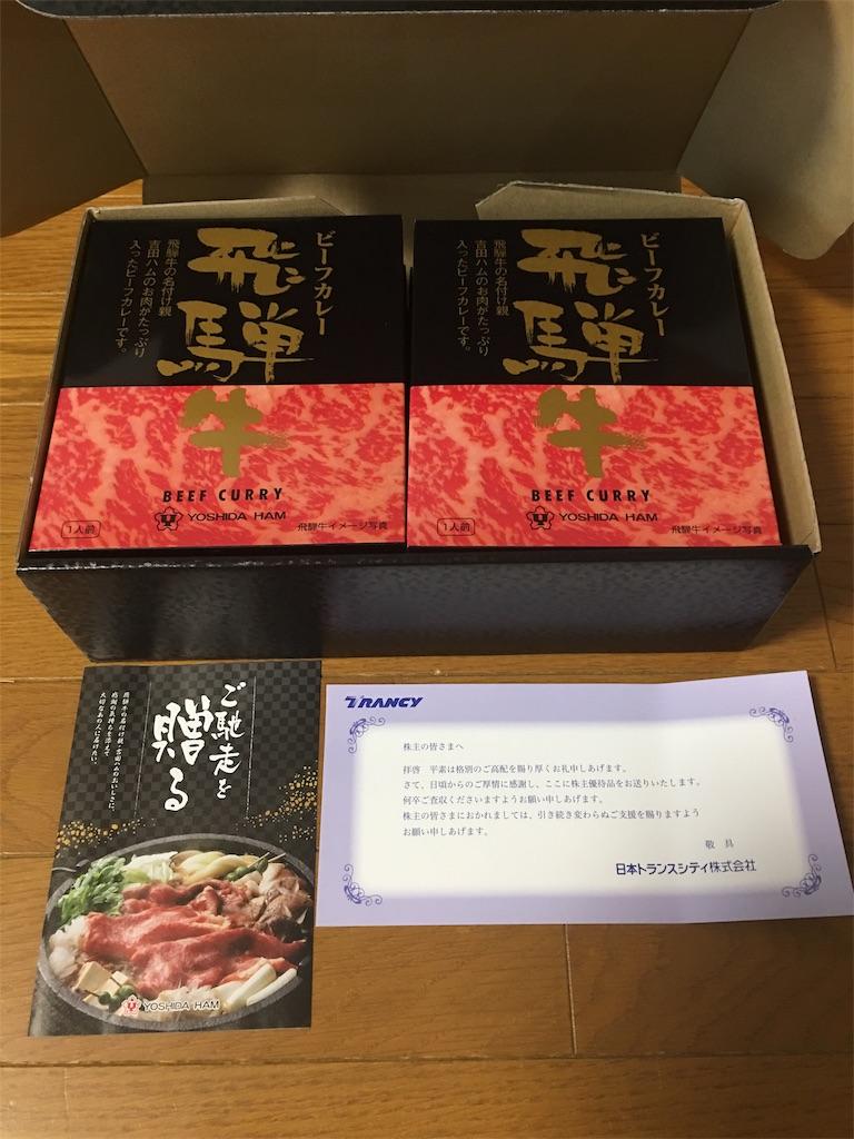 f:id:kazupu-san:20190903204856j:image