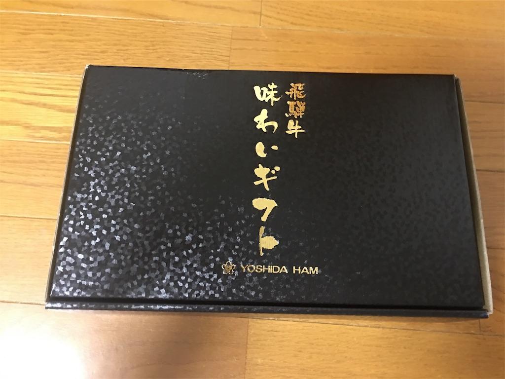f:id:kazupu-san:20190903205149j:image