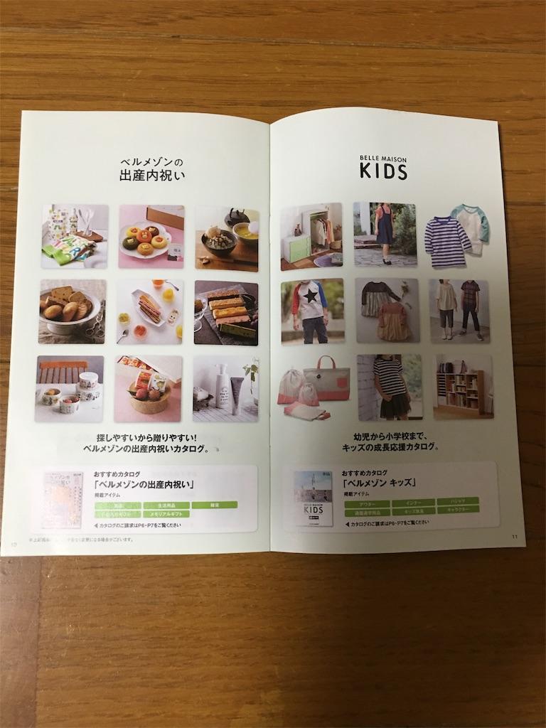f:id:kazupu-san:20190909195504j:image