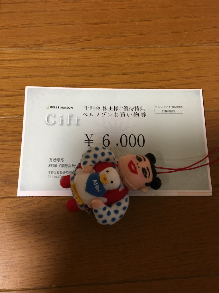 f:id:kazupu-san:20190909195712j:image