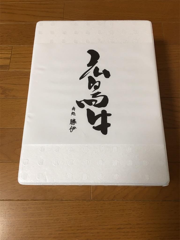 f:id:kazupu-san:20190919203457j:image