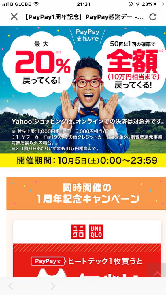 f:id:kazupu-san:20190930221316p:image